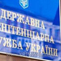 В столиці обговорили перспективу участі релігійних організацій у Пенітенціарній асоціації України