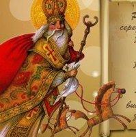 На день Святого Миколая у Києві стартує низка святкових заходів