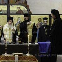 Среди условий проведения Всеправославного Собора — украинский вопрос