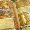 До питання мови в українській православній традиції
