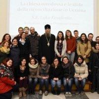 Архієпископ УПЦ розповів католицькій молоді про миротворчу роль УПЦ