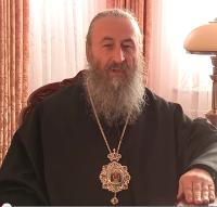 Митрополит Онуфрий озвучил свою версию причины казни Христа