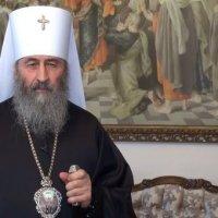 Митрополит Онуфрий переиначил нормы действующего Устава об управлении УПЦ