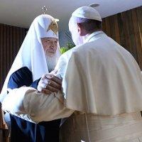 Папа Франциск и Патриарх Кирилл огласили позицию по Украине