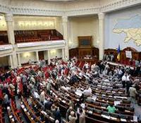 Группа украинских парламентариев заявляет, что «ни Москва, ни Рим не должны управлять церковью в Украине»
