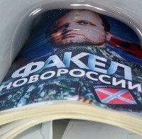 Байден поддержал решение Украины в одностороннем порядке передать боевикам 15 человек - Цензор.НЕТ 804