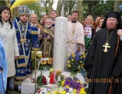 Священики УПЦ КП і Константинополя відкрили перший в Європі пам