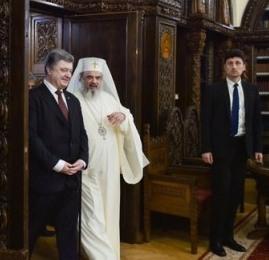 Президент України розповів румунському Патріарху про прагнення українців до автокефалії