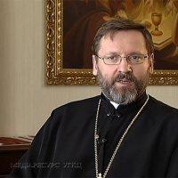 Глава УГКЦ: «Папа Франциск чітко повторює, що Україна є частиною Європи і українці гинуть за європейські цінності»