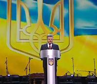 Президент і глава уряду розраховують на визнання іншими Церквами української автокефалії