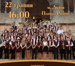У Львові виступить оркестр католиків з Освенциму