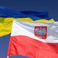 Єпископ і духовенство УПЦ відзначили 225-річчя Конституції Польщі