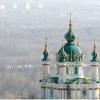 Спілкування Святого Духа в Україні: богословське обґрунтування автокефалії