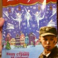 В общинах УПЦ выявляют пророссийско-сепаратистскую литературу