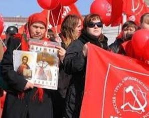 """Міражі """"російського православного фундаменталізму"""""""