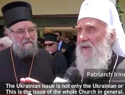Сербський Патріарх: українська проблема — не лише українська або російська
