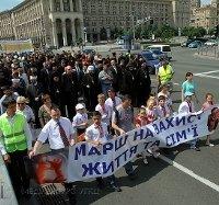 У Всеукраїнській ході взяли участь понад 5 тисяч вірян різних конфесій