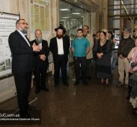 В Днепре проходит выставка «Синагоги Екатеринослава»