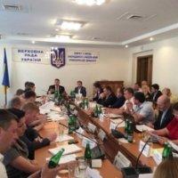 Представники Церков обговорили з депутатами реформування Державної пенітенціарної служби
