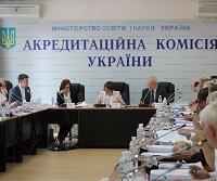 Київська богословська академія УПЦ КП завершила процедуру акредитації, ставши першим духовним навчальним закладом в Україні, ліцензованим та акредитованим МОЗ