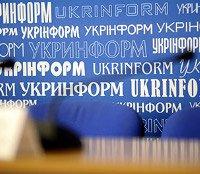 АНОНС: круглий стіл «Конституційний процес в Україні очима віруючих» (Київ, 21 червня)