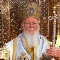 Світовий конгрес українців закликав Вселенського Патріарха надати автокефалію Православній Церкві в Україні