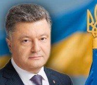 Порошенко поручил Кабмину подготовится к празднованию Дня крещения Киевской Руси-Украины