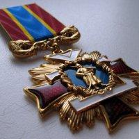Порошенко наградил крестом Ивана Мазепы вице-президента Конгресса армян Украины