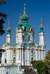 УАПЦ попросилася до складу Константинопольської Церкви