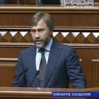 Вадим Новинский вольно истолковал решения Собора на Крите и заговорил о «ересиархах»
