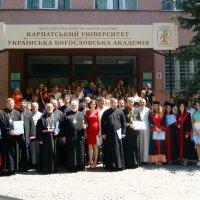 Випускниками богословської академії в Ужгороді стали представники УАПЦ, РПЦ і Грецької Православної Церкви