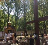 Глава УГКЦ освятив військову каплицю зі словами: «Той, хто хоч раз побував на лінії розмежування, назавжди зрозумів, що Бог існує»