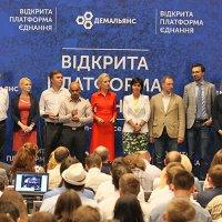 Партія «Демократичний альянс» перейшла від християнсько-демократичної ідеології до гуманістичної