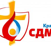 Для участі у Світовому дні молоді католиків в Кракові зареєструвалися п'ять тисяч українців