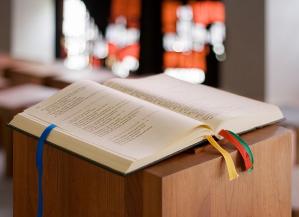 Помилки в Літургії, літургійних текстах, текстах молитов та інше