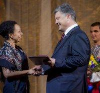 Керівники релігійних центрів діаспори нагороджені президентом України