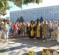 Архієпископ УАПЦ освятив у Полтаві стелу пам'яті загиблих бійців АТО