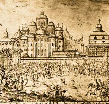 «Передача» Киевской митрополии Московскому патриархату в 1686 году: канонический анализ