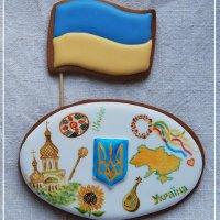 Экс-секретарь Донецкой епархии УПЦ печет пряники с церковной и украинской символикой