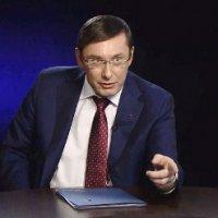 Генеральный прокурор рассказал о допросах высшего руководства УПЦ