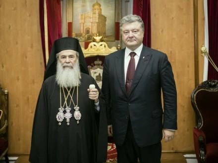 Президент України дякує Єрусалимському Патріарху за підтримку об