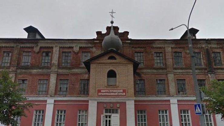 В России сносят единственный храм УПЦ КП
