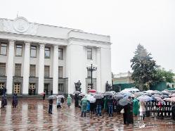 УПЦ провела пікетування Верховної Ради проти законопроекту №4128