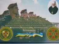Митрополит УПЦ КП освятив прапори Миколаївського полку Нацгвардії