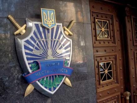 Генпрокуратура завершує розслідування справи щодо тиску на УПЦ з боку Віктора Януковича і його оточення