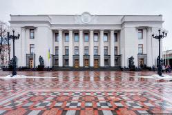 УПЦ побачила ще один законопроект проти себе і переконує, що не підпорядковується РПЦ