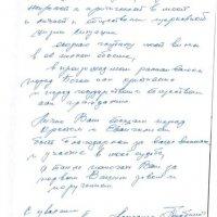 Митрополит УПЦ заявив, що писав покаянну записку під диктовку екс-міністра МВС Віталія Захарченка