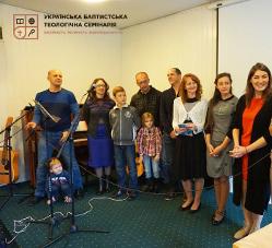 Українські баптисти служитимуть у штаті Бразилії, де проживає близько 80 % українців