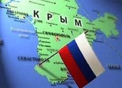 У Криму намагалися опечатати собор УПЦ КП