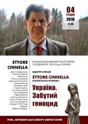 У Римі відбудеться лекція відомого італійського історика про Голодомор в Україні